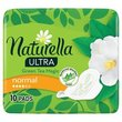 Ultra Normal Green Tea Magic podpaski 10 sztuk