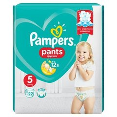 Pampers Pants Pieluchomajtki 5 Junior